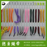 优质绳带环保手提绳,礼品袋绳子,PP编织手提绳,捆绑束口绳