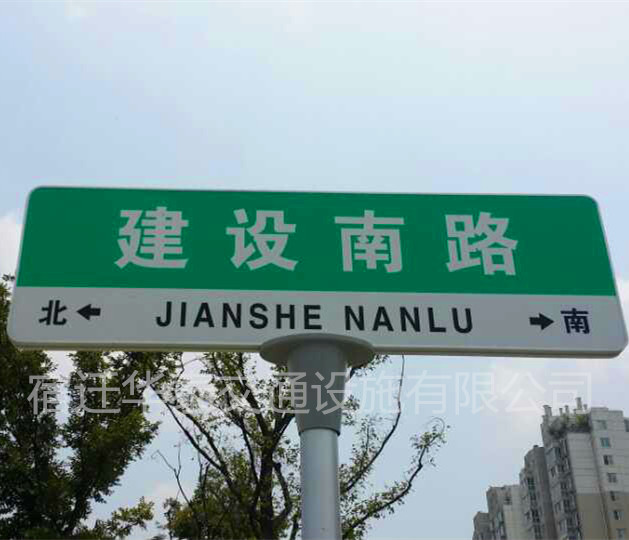 路名牌|标识牌|指路牌灯箱|道路指示牌图片