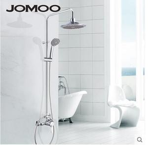 九牧卫浴淋浴花洒套装全铜 浴室混水阀水龙头淋浴器JOMOO