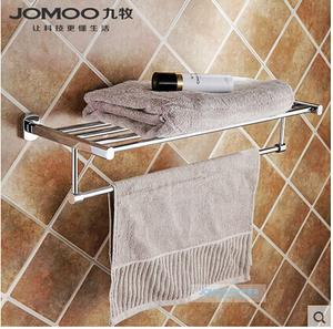 JOMOO 九牧卫浴 全铜双层浴巾架毛巾架 置物架