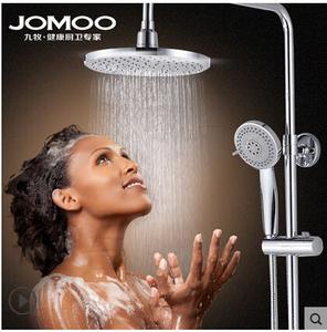 九牧JOMOO全铜淋浴花洒套装淋浴器混水阀卫浴花洒水龙头
