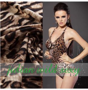 锦纶超薄平纹豹纹印花 超细平纹布 超轻薄纬编布