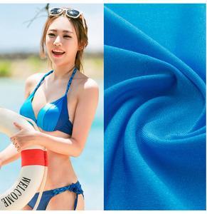 厂家直销70D纱支 锦纶有光平纹 睡衣泳衣家居服