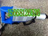 127v65电镐 矿用65电镐