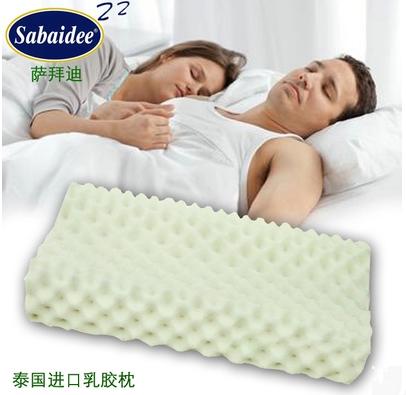 萨拜迪泰国保健枕 按摩助眠枕 纯天然乳胶枕