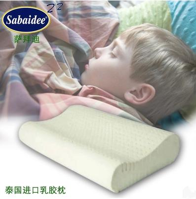 萨拜迪 泰国纯天然乳胶枕头 青少年学生乳胶枕