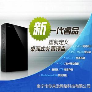 希捷 睿品 4T 3.5寸桌面式外置硬盘