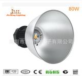 80W LED工矿灯 工矿灯具 led照明灯具