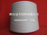 气流纺涤棉纱线 T65/35 10支