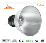 LED 工矿灯 150W 工程灯具 码头灯具