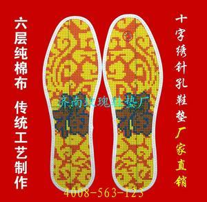 刺绣鞋垫花样_其他工艺品-b2b网站免费采购