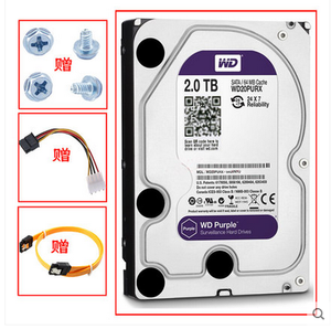 WD/西部数据 WD20PURX 2TB 64M 监控紫盘