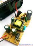 开关电源厂供应双电感12V1A