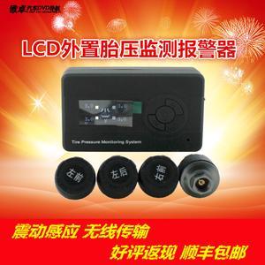 无线LCD外置胎压监测胎压显示温度显示