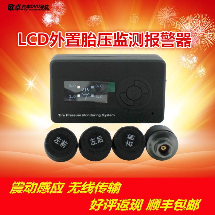 LCD高亮独显胎压检测系统大图一