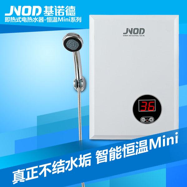家用电热水器 即热式电热水器淋浴7kw厂家直销图片