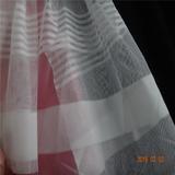 婚纱网布,裙摆网布