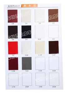 厂家直销 新款 包装PU革-麻布纹 大量批发