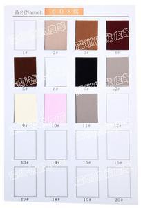 2015 皮革 包装 PU革-608纹 厂家直销
