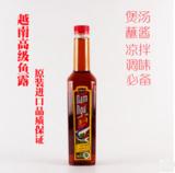 热销越南鱼露鱼露500ml/瓶
