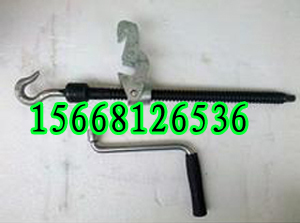 螺杆式防溜紧固器 铁路专用紧固器