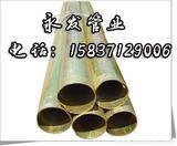 优质 KBG穿线管  永发管业 4米/根