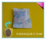 环保干燥剂 主要成份为灰色矿物圆粒