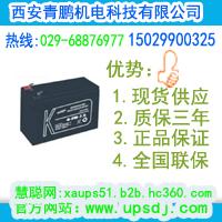 咸阳市在线式ups蓄电池,西安在线式ups