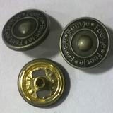 15#四合钮扣 工字扣 牛仔扣  四合底三件 金属钮扣