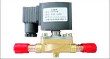 SV系列膜片式电磁阀阀门 二通式单向制冷系统阀门220v