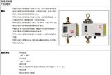 FSD35TE(英制)气体压差控制器带延时 压差表安全开关