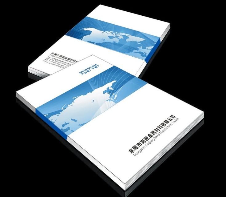 画册 宣传册 产品展示册图片