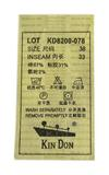 东莞厂家生产印唛