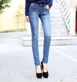 2015春款上新 女士小脚花边女装牛仔长裤 修身时