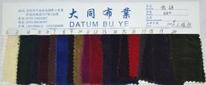 仿丝绒布(100%人造丝)