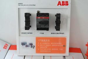 ABB  OT隔离开关套件