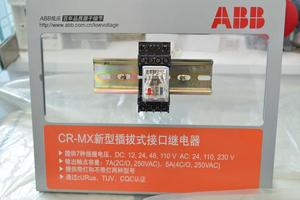ABB小型中间继电器CR-MX230AC4L