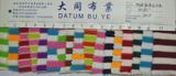 彩条毛巾布
