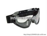 防风沙防雾防冲击 防护眼镜