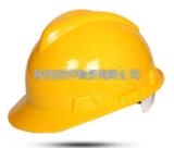 标准V型卷边工地防砸防护安全帽
