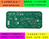 惠州最优惠的PCB打样,仅需45元(速跑科技)