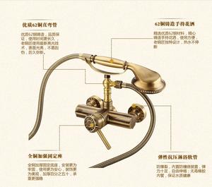 老铜匠全铜欧式淋浴花洒套装