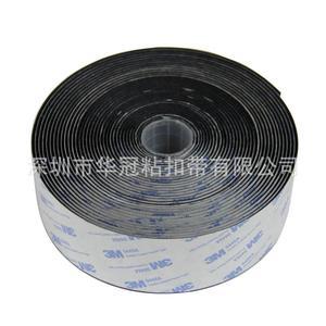 爆款【魔术贴厂家】华冠现货供应 黑白色3M背胶魔术