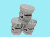 HX 312-1 有铅锡膏
