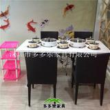 电磁炉火锅桌专用桌 火锅桌
