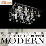 简约长方形客厅灯水晶灯LED吸顶灯具卧室灯餐厅房间