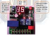 牛体刷控制板控制器控制线路板WYDMCU