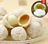 越南特产进口零食品 越风情椰丝雪莎球180g
