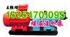 煤层注水泵 5BZ-33/15煤层注水泵