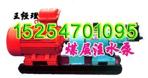 MBZ煤层注水泵 7BZ煤层注水泵 煤层注水泵型号